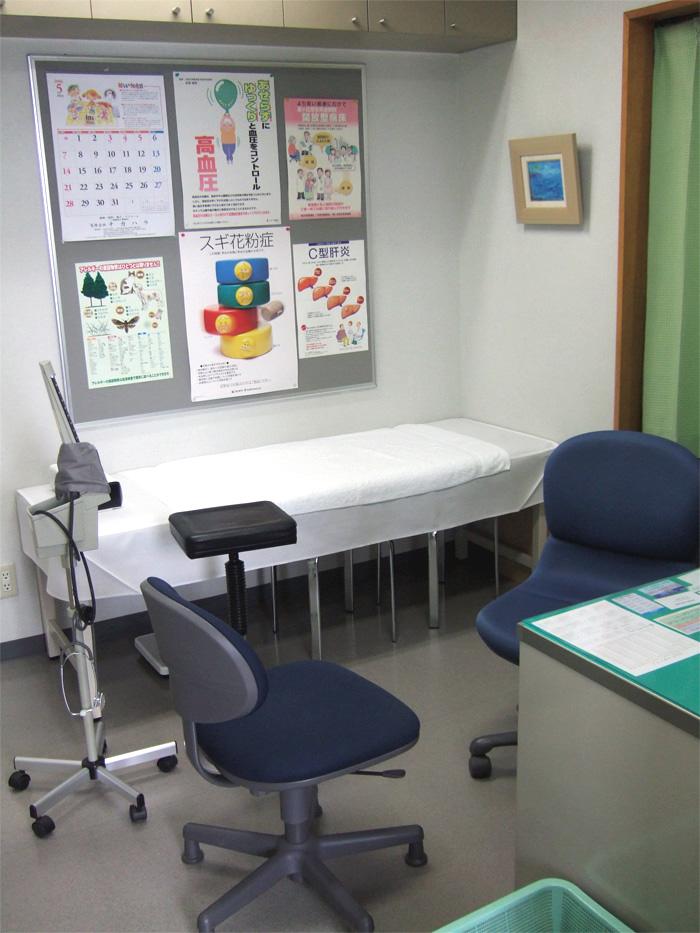 consultationroom.jpg